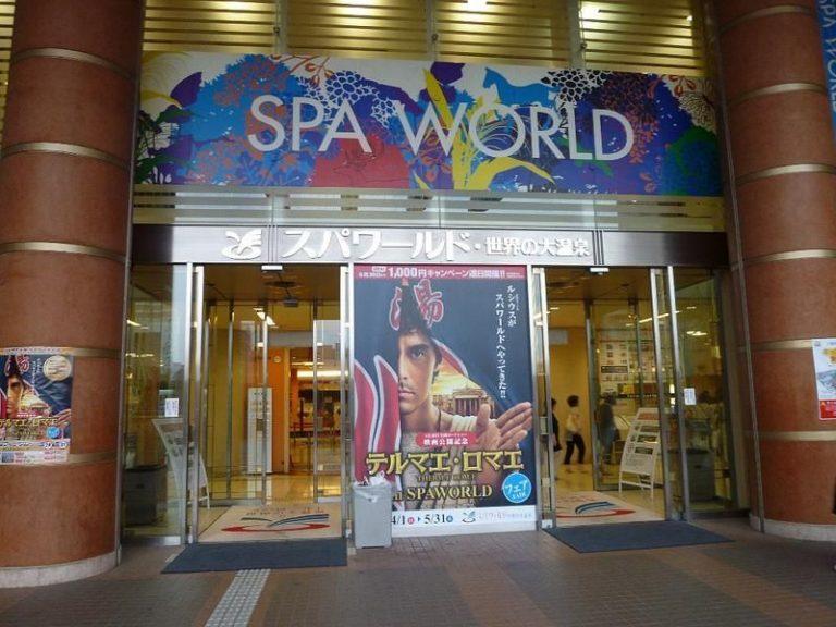 Osaka Spa World, Nude Area In Japan