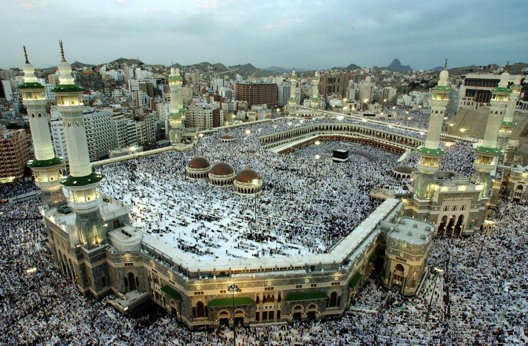 Historical Places To Visit In Mekkah
